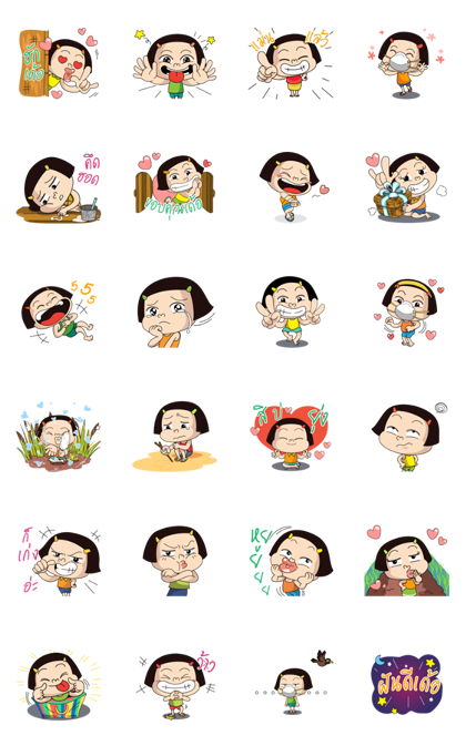 Download Noo-Hin in Love Sticker LINE and use on WhatsApp
