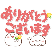 Free Omochi-chan: Big Letters LINE sticker for WhatsApp