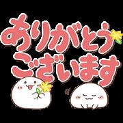 Free Omochi-chan: Big Letters LINE sticker for WhatsApp