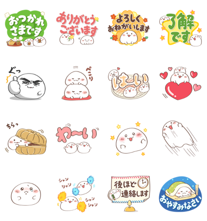Download Omochi-chan: Big Letters Sticker LINE and use on WhatsApp