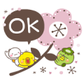 Otona Stickers Sticker for LINE & WhatsApp | ZIP: GIF & PNG