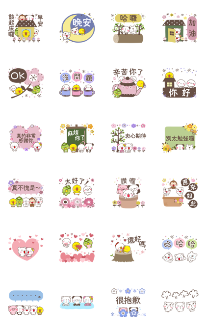 Download Otona Stickers Sticker LINE and use on WhatsApp