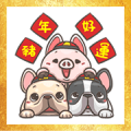 Free PIGU CNY Stickers LINE sticker for WhatsApp