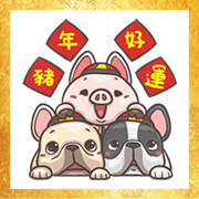 Free PIGU CNY Stickers LINE sticker for WhatsApp
