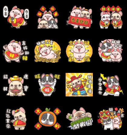 Download PIGU CNY Stickers Sticker LINE and use on WhatsApp