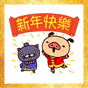 Free Panpaka Pants CNY Stickers LINE sticker for WhatsApp