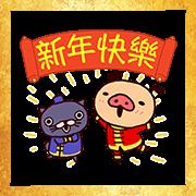 Free Panpaka Pants CNY Stickers LINE sticker for WhatsApp