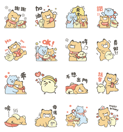Download Pcone × Little Popcorn 16 Stickers Sticker LINE and use on WhatsApp
