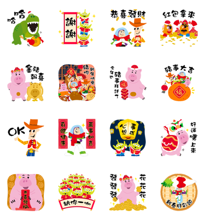 Download Pixar Toy Story CNY Stickers Sticker LINE and use on WhatsApp