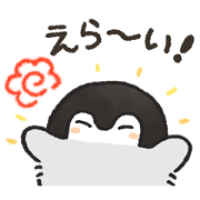 Free Positive Penguins × LINE Mobile LINE sticker for WhatsApp
