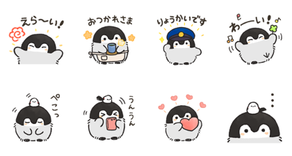 Download Positive Penguins × LINE Mobile Sticker LINE and use on WhatsApp