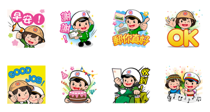 Postal Baby Doll - 11214 Line Sticker GIF & PNG Pack: Animated & Transparent No Background | WhatsApp Sticker