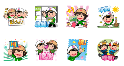 Postal Baby Doll - 12637 Line Sticker GIF & PNG Pack: Animated & Transparent No Background | WhatsApp Sticker