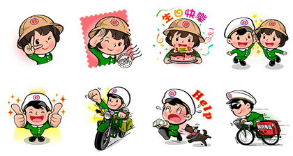 Postal Baby Doll - 4422 Line Sticker GIF & PNG Pack: Animated & Transparent No Background | WhatsApp Sticker