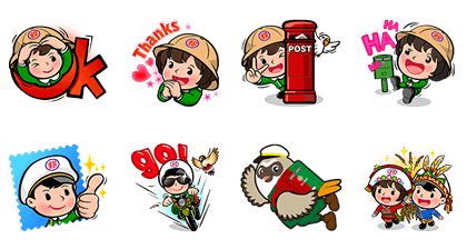 Postal Baby Doll - 7440 Line Sticker GIF & PNG Pack: Animated & Transparent No Background | WhatsApp Sticker