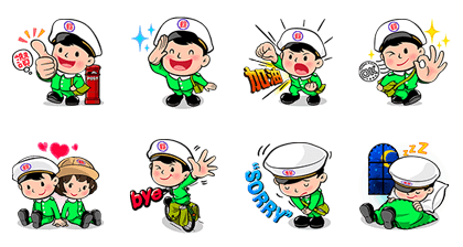 Postal Baby Doll - 2226 Line Sticker GIF & PNG Pack: Animated & Transparent No Background | WhatsApp Sticker