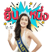 Pu Praya Lundberg Sticker for LINE & WhatsApp | ZIP: GIF & PNG