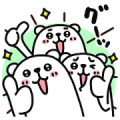 Free Purukuma's Quick Replies LINE sticker for WhatsApp