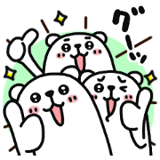 Free Purukuma's Quick Replies LINE sticker for WhatsApp