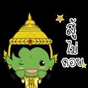 Free Rama: Roger That! LINE sticker for WhatsApp