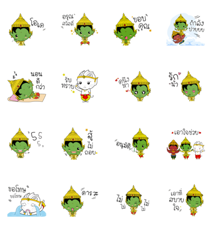 Download Rama: Roger That! Sticker LINE and use on WhatsApp
