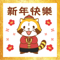 Free Rascal CNY Stickers LINE sticker for WhatsApp