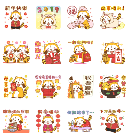 Download Rascal CNY Stickers Sticker LINE and use on WhatsApp