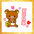 Free Rilakkuma CNY Stickers LINE sticker for WhatsApp