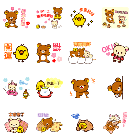 Download Rilakkuma CNY Stickers Sticker LINE and use on WhatsApp