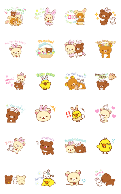 Download Rilakkuma's Family stickers 2 Sticker LINE and use on WhatsApp