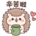 Round Hedgehog Sticker for LINE & WhatsApp | ZIP: GIF & PNG
