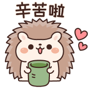Free Round Hedgehog LINE sticker for WhatsApp