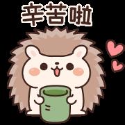 Round Hedgehog Sticker for LINE & WhatsApp   ZIP: GIF & PNG