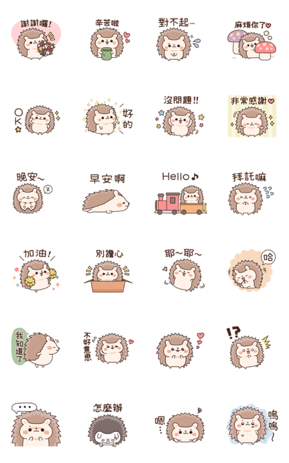 Download Round Hedgehog Sticker LINE and use on WhatsApp