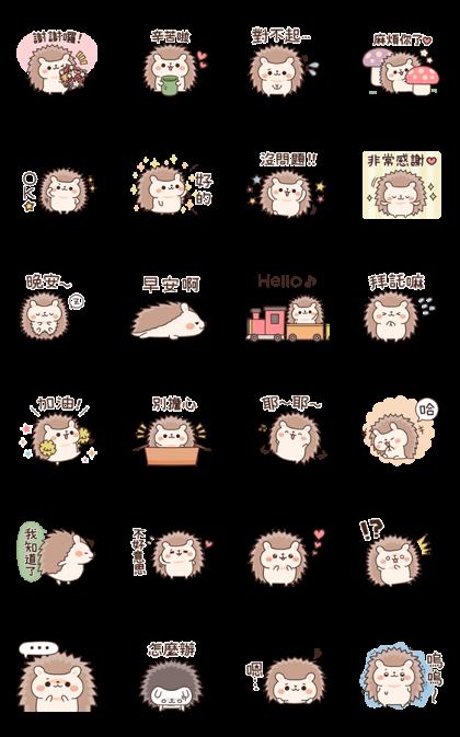 Round Hedgehog Line Sticker GIF & PNG Pack: Animated & Transparent No Background   WhatsApp Sticker