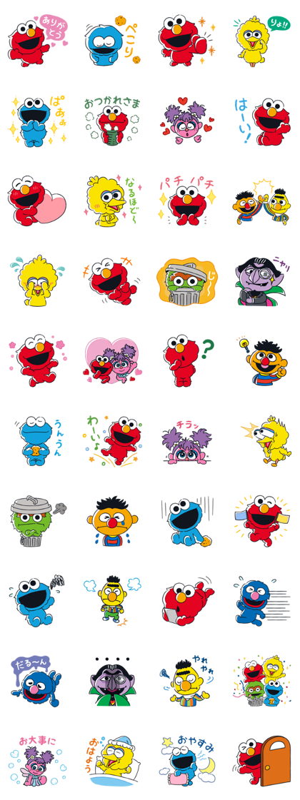 Download SESAME STREET Lovely stickers Sticker LINE and use on WhatsApp