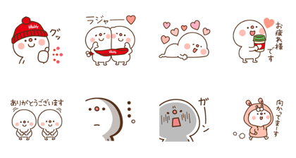 Download SUMITOMO LIFE Vitality × DAIHUKU Sticker LINE and use on WhatsApp