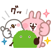 SUUMO × Kanahei's Piske & Usagi Sticker for LINE & WhatsApp | ZIP: GIF & PNG