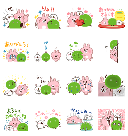 SUUMO × Kanahei's Piske & Usagi Line Sticker GIF & PNG Pack: Animated & Transparent No Background | WhatsApp Sticker