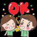 Free Sevy & Seva Animated LINE sticker for WhatsApp