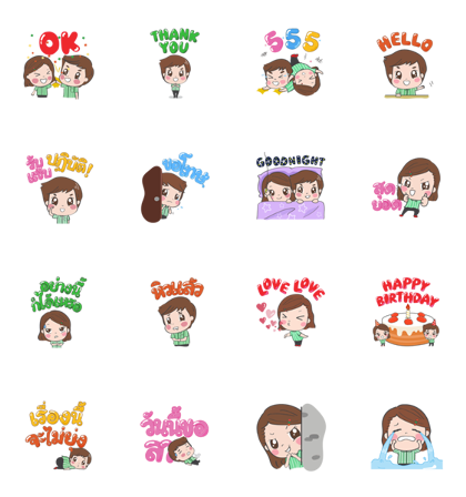 Download Sevy & Seva Animated Sticker LINE and use on WhatsApp