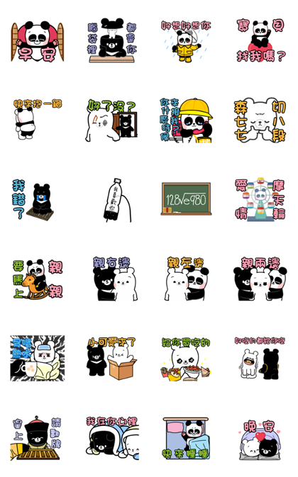 Shiny Bear: Simple Life Part 2 Line Sticker GIF & PNG Pack: Animated & Transparent No Background | WhatsApp Sticker