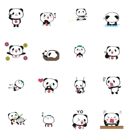 Shopping Panda - 12261 Line Sticker GIF & PNG Pack: Animated & Transparent No Background | WhatsApp Sticker