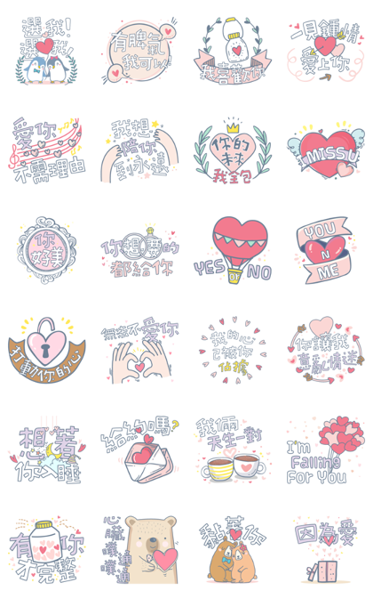 Download Single No More Music Stickers Sticker LINE and use on WhatsApp