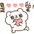 Free SongSongMeow's Love Stickers LINE sticker for WhatsApp