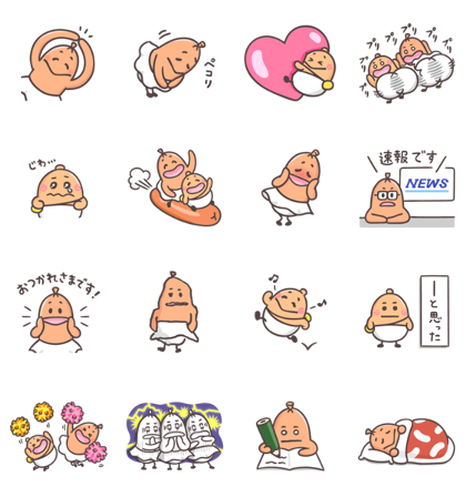 Download Soppurin the Sausage - 12279 Sticker LINE and use on WhatsApp