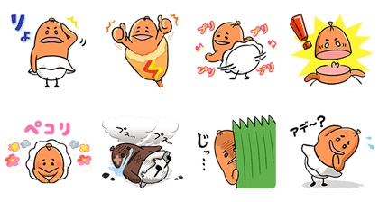 Download Soppurin the Sausage - 6259 Sticker LINE and use on WhatsApp