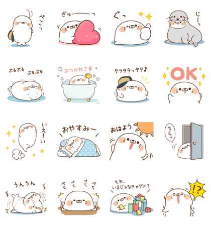 Stinging Tongue Seal × HASEKO Group Line Sticker GIF & PNG Pack: Animated & Transparent No Background | WhatsApp Sticker