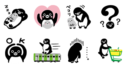 Suica's Penguin - 5135 Line Sticker GIF & PNG Pack: Animated & Transparent No Background | WhatsApp Sticker