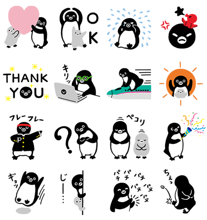 Suica's Penguin - 5993 Line Sticker GIF & PNG Pack: Animated & Transparent No Background | WhatsApp Sticker